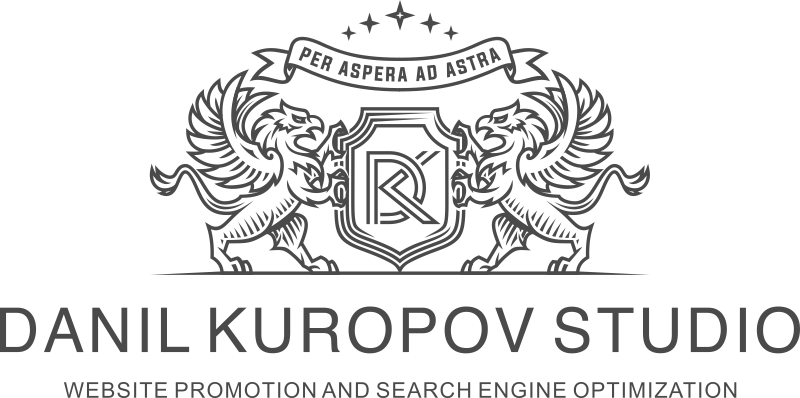 Danil Kuropov Studio. Website Promotion and Search Engine Optimization
